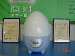 mini eggshaped washing machine