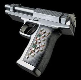 smart gun with dynamic grip recognition