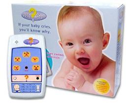 Baby Cry Analyzer (Image courtesy ShowerYourBaby.com)