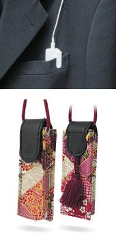 Shuffle Clip and Miyabi Case
