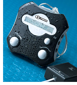 Shower Radio with Wireless Caller ID (Image courtesy Gadget Universe)
