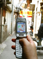 gps cellphone directory service
