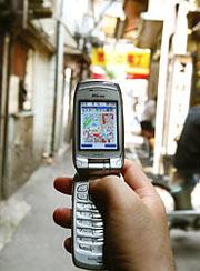 gps cellphone directory service