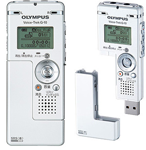 Olympus Voice Trek G-10 (Image courtesy Olympus)