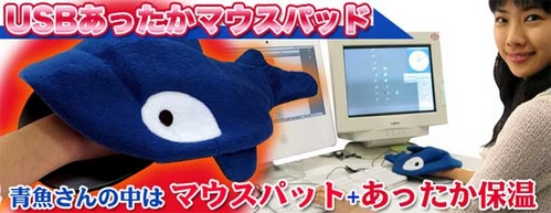 dolphin mouse pad from thanko