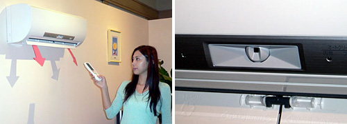 Mitsubish ZW Air Conditioner (Images courtesy Fareastgizmos)