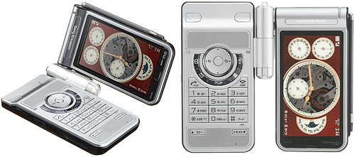 Sony Ericsson W44S (Images courtesy Akihabara News)