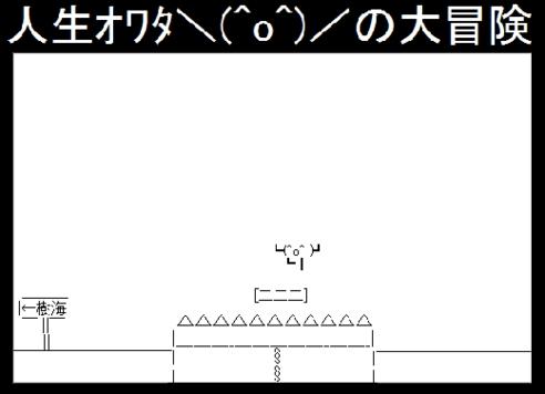 ascii online game.jpg