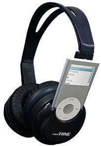 ipodheadphones