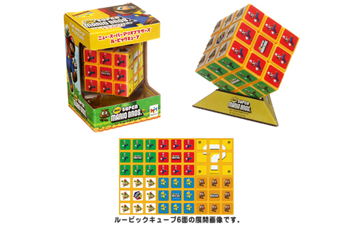 mario rubik's cube