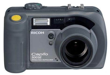 Ricoh 500SE