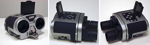 StereoVision 3D VuCAM (Images courtesy StereoVision Imaging Inc.)