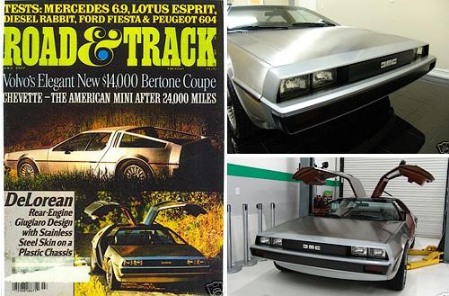 DeLorean DMC-12 Prototype (Images courtesy eBay)