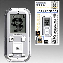 Dot Creator (Image courtesy Yodobashi.com)