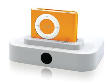 shuffle adapter2.jpg