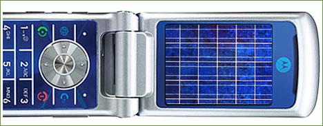 Solar LCD