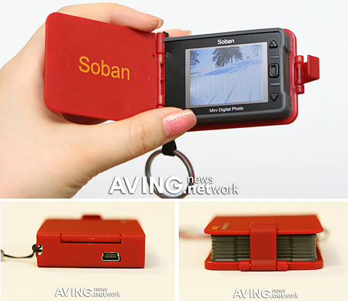 Soban Mini Digital Photo Frame (Images courtesy AVING USA)