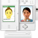 Nintendo DS To Get Camera Add-On