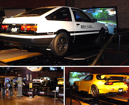 Initial D Arcade Stage 4 Limited (Images courtesy Q-TARO.com)