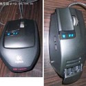 Logitech G9 Leaked; Looks Vaguely Reminiscent Of Transformer Robots