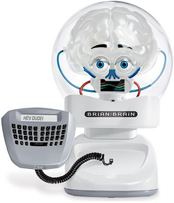 Brian The Brain (Image courtesy Hammacher Schlemmer)