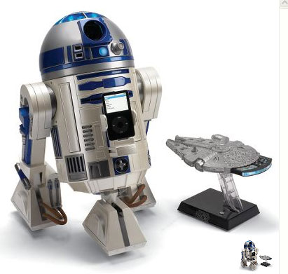 R2-D2 Home Theater System (Image via Hammacher)