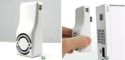 Wii Cooling Fan Accessory (Images courtesy Akihabara News)
