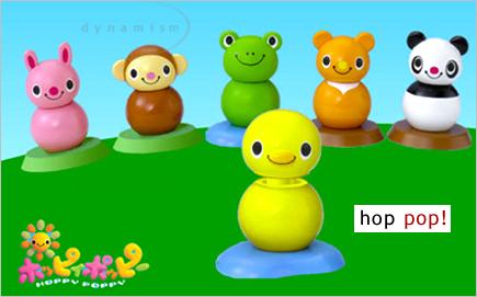 Hop Pop