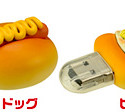 USB Sushi? I'll Stick With USB Burgers Thank-You
