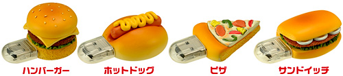 USB Junkfood (Image courtesy GREEN HOUSE)