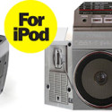Fold It Yourself Cardboard Mini iPod BoomBox