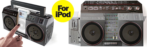 Folded Cardboard iPod Speakers (Images courtesy SUCK UK)