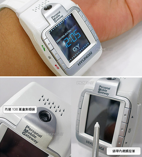 Hyundai W-100 Watch Phone (Images courtesy PhoneDaily)