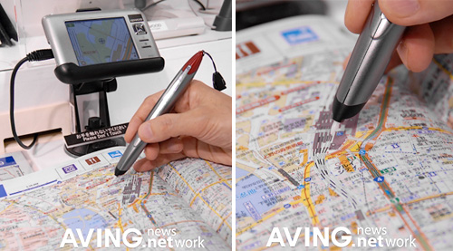 Kenwood Pen-Based Navigation System (Images courtesy AVING USA)