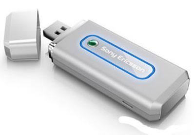 Sony Ericsson MD300 USB Modem (Image via Sony Ericsson)