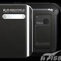 Megapixel Hype: Motorola Z12 Zine 5 Megapixel Cameraphone