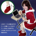 Crazy USB Santa Boots To Keep Your Feet Toasty