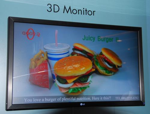 LG 3D Display