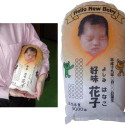 Bag Of Rice Newborn Allows You To Share Your Bundle Of Joy