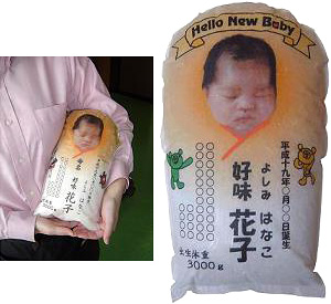Bag of Rice with your Newborn's Face (Images courtesy Yosimiya.com)
