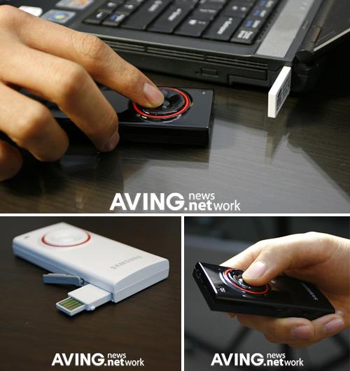 Samsung SM30/Duplus+ (Images courtesy AVING.net)