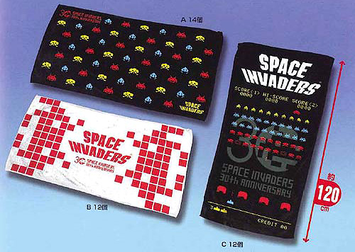 Space Invaders 30th Anniversary Bath Towels (Image courtesy NCS)