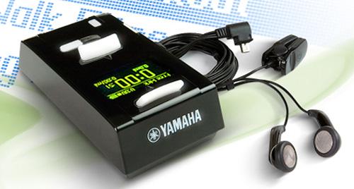 Yamaha BODiBEAT (Image courtesy Yamaha)