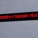 Big Crunch Clock Counts Down To Doomsday