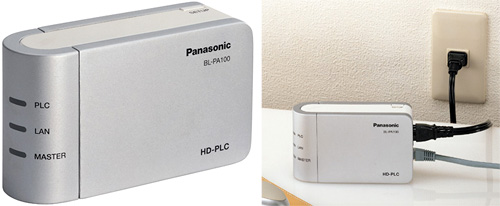 Panasonic BL-PA100KTA (Images courtesy Panasonic)