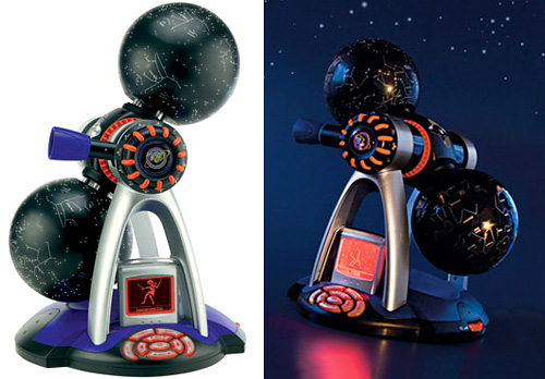 Discovery Ultimate Star Planetarium (Images courtesy Discovery Channel Store)