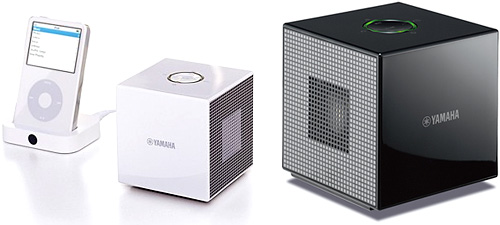 Yamaha NX-A01 One-Box Cubic Design Speaker (Image courtesy Yamaha)