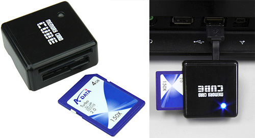 Mini Cube Multi-in-one Card Reader (Images courtesy Gadget4all)