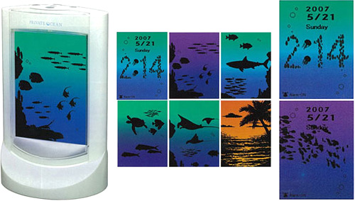 Sega Private Ocean Interactive Clock (Image courtesy Japan Trend Shop)