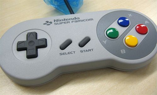 Wii Super Famicom Classic Controller (Image courtesy Inside Games)